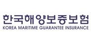 한국해양보증보험